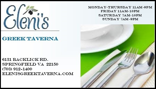 Eleni's Greek Taverna